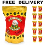 """Babkiny Semechki"", Sunflower Seeds, 500g, Box of 10, Free Delivery"