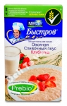 """Bistrov"", Oatmeal With Strawberry And Cream Taste (Ovsyannaya Kasha, Klubnika), 240g"