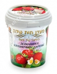Home made taste Strawberry (Klubnichnoe) Preserves, 600g