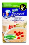"""Bistrov"", Oatmeal With Raspberry And Cream Taste (Ovsyannaya Kasha, Malina), 240g"