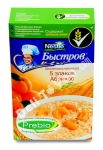 """Bistrov"", 5-Grain Porridge With Apricot And Cream Taste (5 Zlakov, Abrikos), 240g"