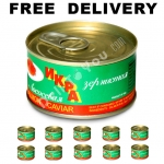 Kamchatka Salmon Caviar, 5oz/140g, Pack of 10 Cans, Free Delivery