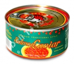 Traditional Salmon Caviar, Russian Traditional Style, 7oz/200g