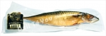 """European Style Fish"", Mackerel Cold Smoked, KSA-Kosher, Approx. 1.3Lb"