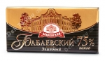 """Babaevsky"" Elite Chocolate 75%, 100g"