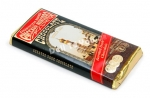"""Russkiy Shokolad"", Aerated Dark Chocolate, Russia, 3.52oz/100g"
