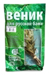 Eucalyptus Venik For Russian Bath (Banya), Sauna Whisks