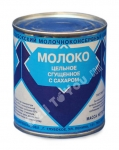 Condensed Milk with Sugar, 380g